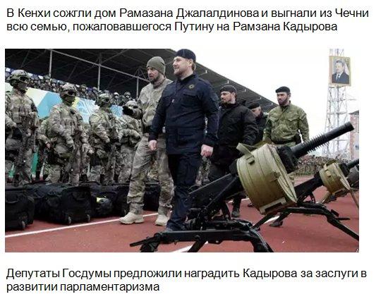 Оккупанты проводят обыск в мечети в Белогорском районе Крыма, - Смедляев - Цензор.НЕТ 3892