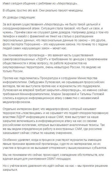 Репрессивная молотилка российских властей только набирает обороты в оккупированном Крыму, - Полозов - Цензор.НЕТ 8235