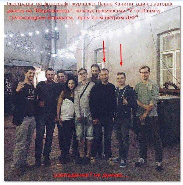 """За день боевики 8 раз нарушили """"режим тишины"""". В районе Авдеевки применяют гранатометы и 82-мм минометы, - пресс-центр штаба АТО - Цензор.НЕТ 4586"""