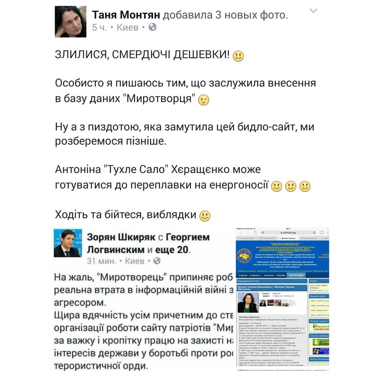 """На Луганщине до сих пор не начато строительство """"стены"""" на украинско-российской границе, - Тука - Цензор.НЕТ 8668"""