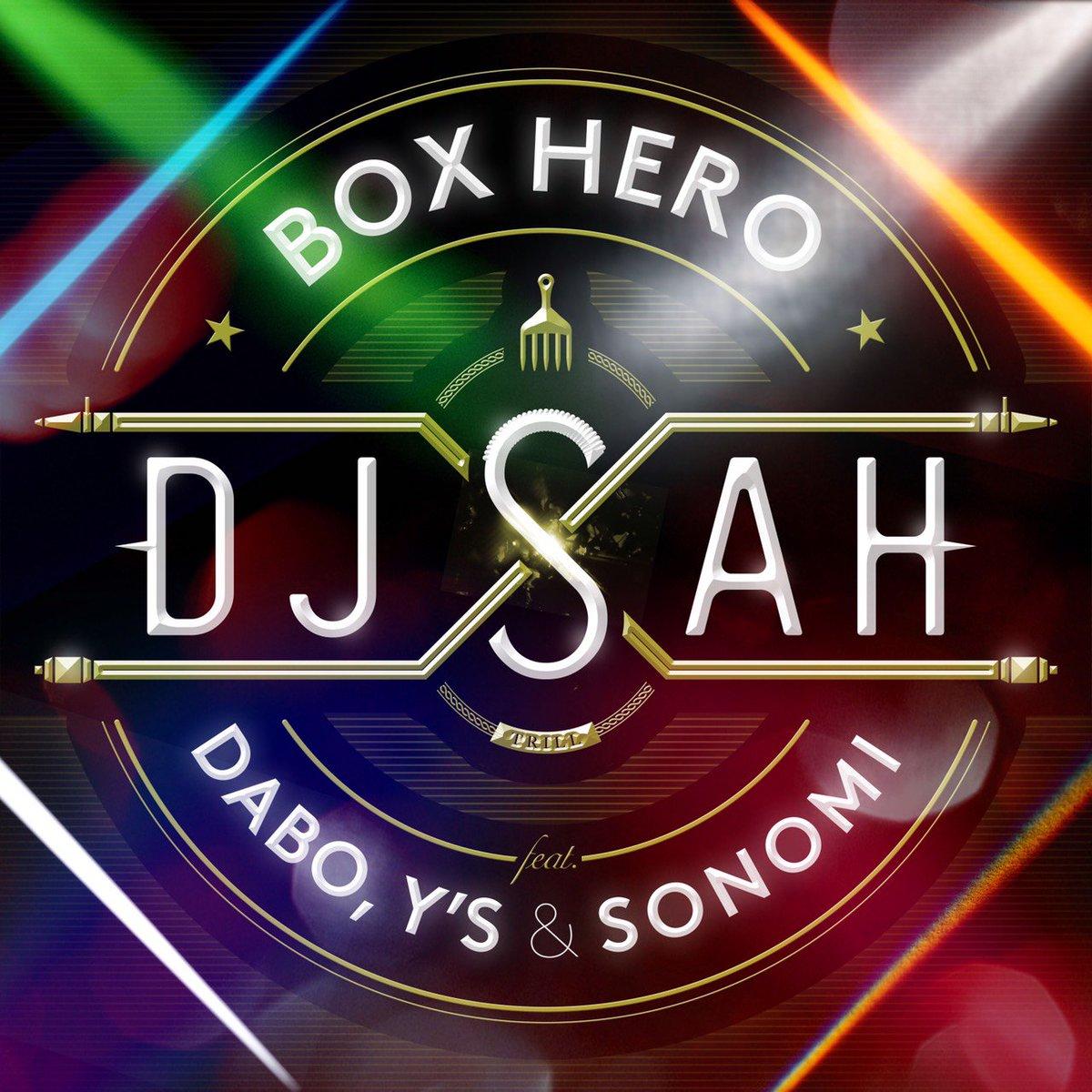 """5.20(金)にHARLEM RECORDINGSから自分名義の音源をリリースします! DJ SAH ft. DABO,Y'S & SONOMI """"BOX HERO"""" Produced by DJ WATARAI #BOXHERO https://t.co/4pu3Lhj7HK"""