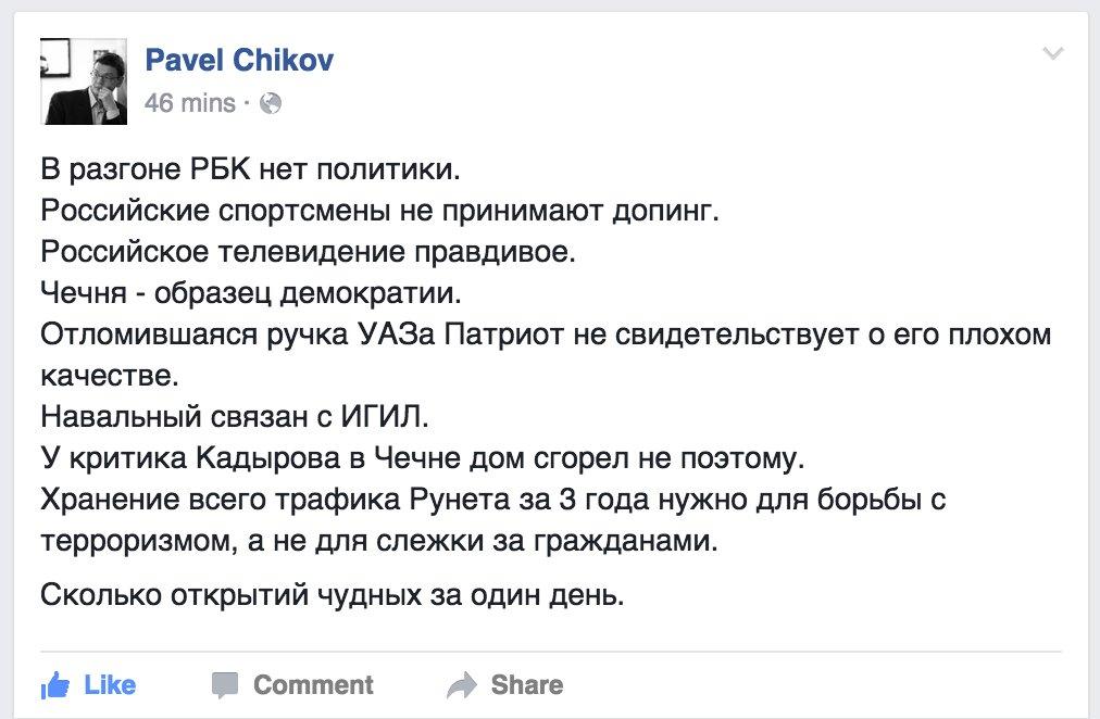 Оккупанты грозят задержанным 12 мая крымским татарам лишением свободы на срок от 10 до 20 лет - Цензор.НЕТ 8440