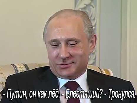 """Москва задумается о """"купировании угрозы"""" после размещения ПРО США в Румынии, - Путин - Цензор.НЕТ 7336"""