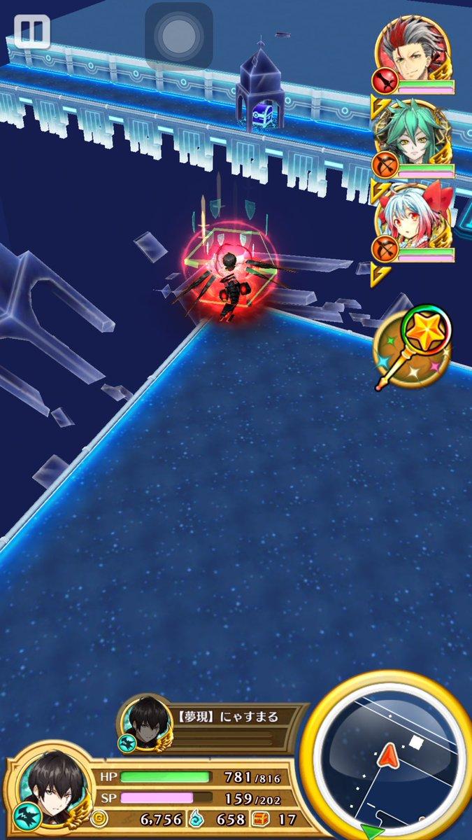 【白猫】10島ハード11-2「熟達した位置取り」敵全滅サブミッションの埋め方!特殊な手順を踏む必要があるので注意!【プロジェクト】