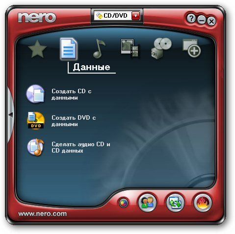 Nero 7 ultra edition mini enhanced free download with key