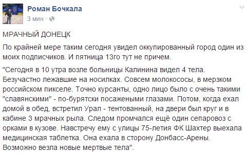 Сегодня начнет работу патрульная полиция в Краматорске и Славянске - Цензор.НЕТ 5433