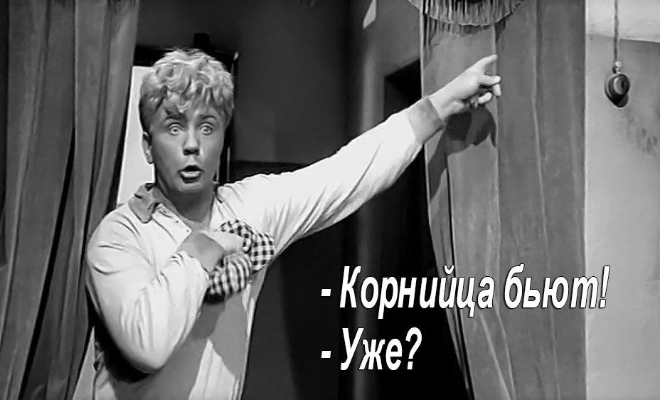 """Суд продолжил рассмотрение дела """"бриллиантовых прокуроров"""" - Цензор.НЕТ 774"""