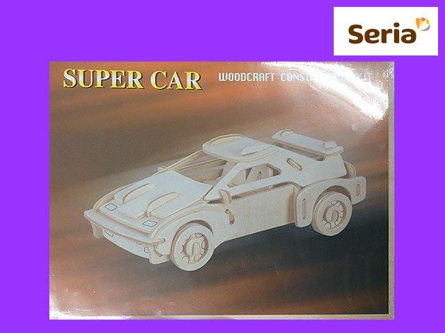 test ツイッターメディア - ■セリア/ウッドクラフト『スーパーカー』 https://t.co/mjSGLyZ7pQ 板から抜いて作る木製模型。どうやら『ランチア・ストラトス』 #セリア #ウッドクラフト #スーパーカー https://t.co/ZD1jgS4Z3n