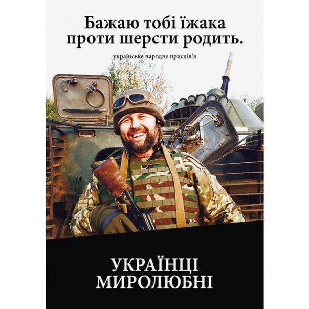 Путин обсудил с Совбезом РФ возможные контакты по линии Совета Россия - НАТО, - Песков - Цензор.НЕТ 2459