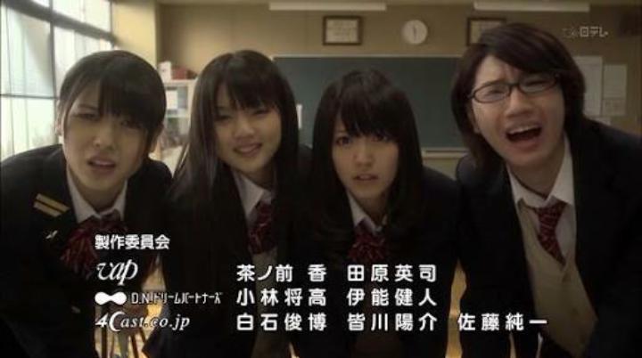 数学女子学園