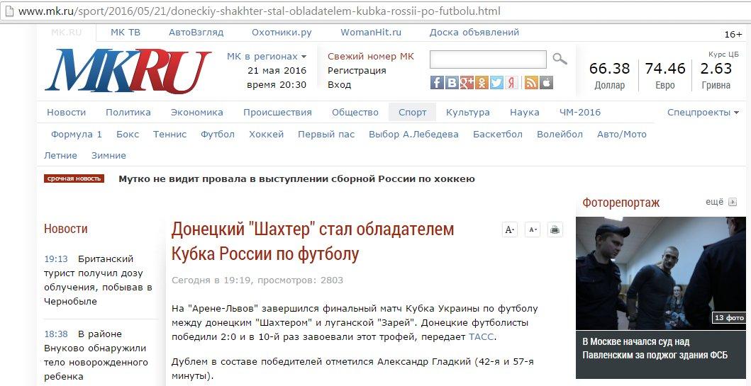 Украинец Говоров завоевал серебряную медаль на чемпионате Европы по плаванию - Цензор.НЕТ 7048