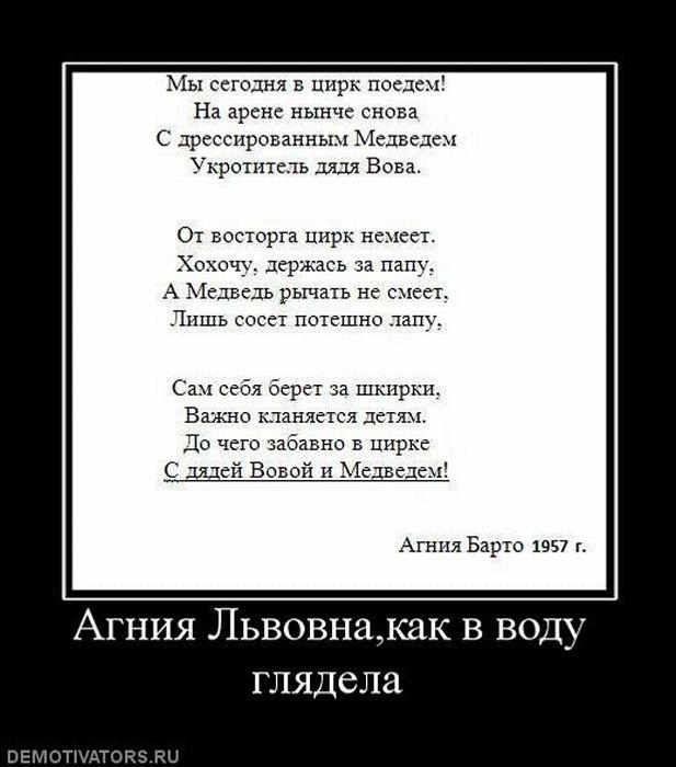 """""""Тех, кто в Чечне нарушает покой, расстрелять к чертовой матери. Ничего не имеет значения  - закон, не закон"""", - Кадыров - Цензор.НЕТ 6145"""