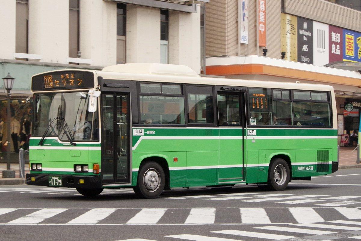 秋田中央交通秋田営業所