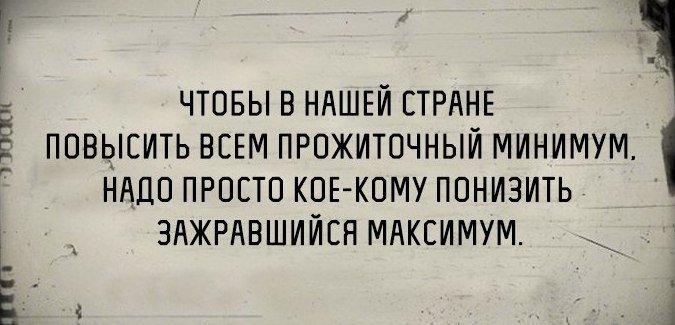 Для продолжения сотрудничества Украине критически важно реформировать налоговую администрацию, сектор госпредприятий и банковскую сферу, - МВФ - Цензор.НЕТ 6279