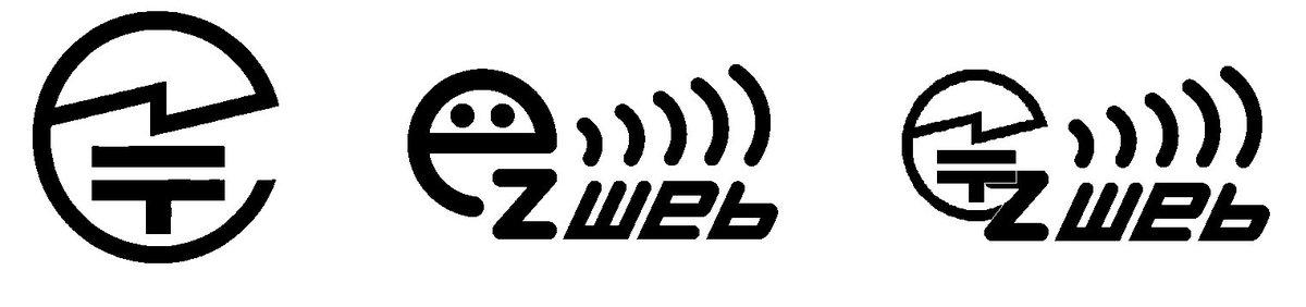 技適マークとezwebのロゴを合わせてみた https://t.co/y7qnMeGvhn