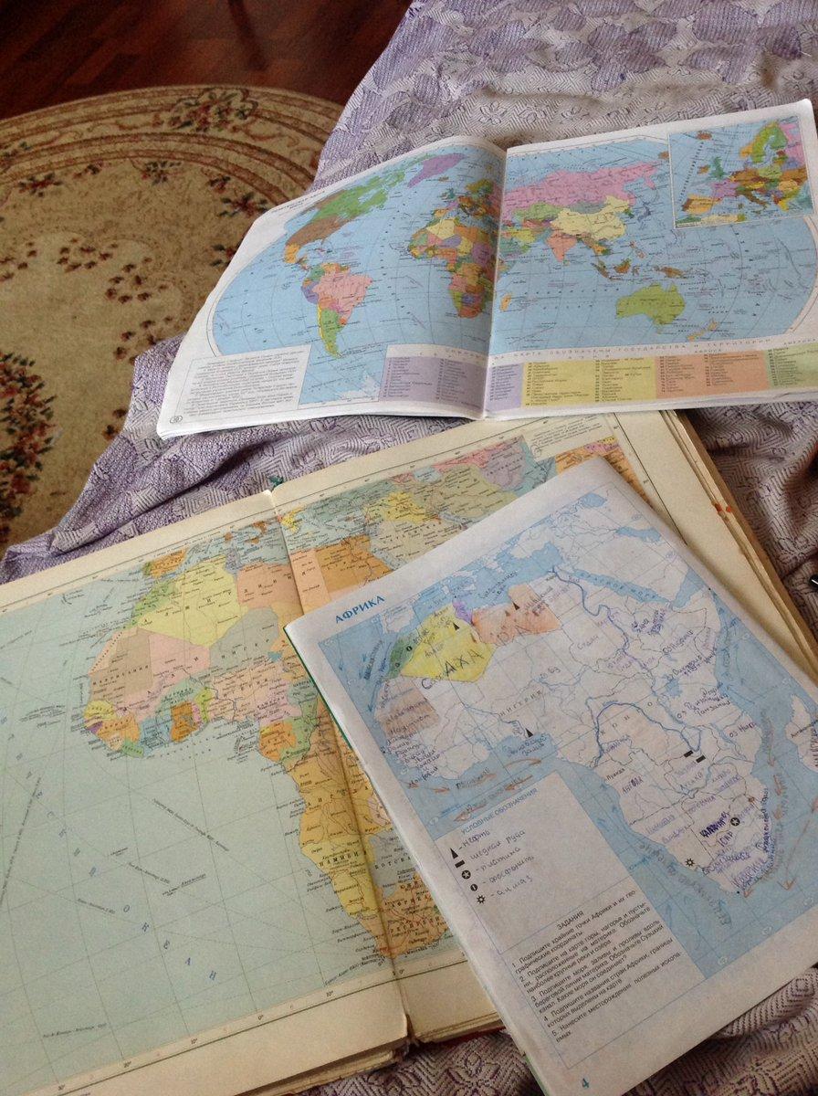 контурная карта по географии 8 класс россия природа население хозяйство гдз