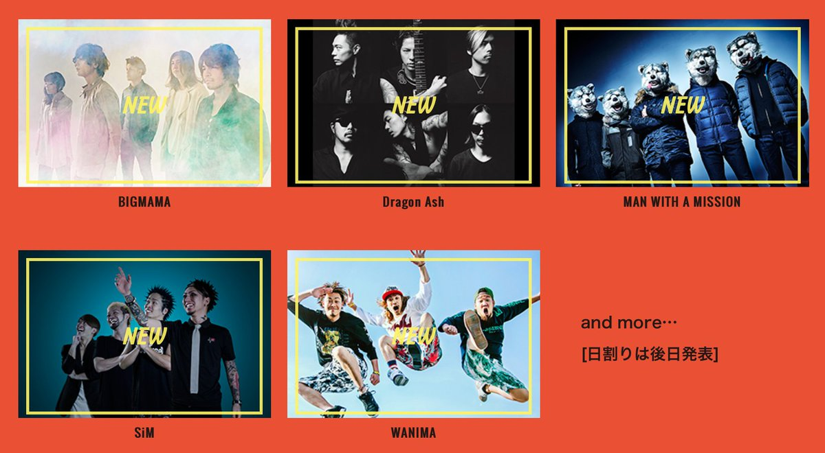 RUSH BALL 2016の出演者第一弾発表!  BIGMAMA Dragon Ash MAN WITH A MISSION SiM WANIMA  and more… [日割りは後日発表]  2次先行も受付中!(特典有りも!) https://t.co/Uzt4fQzuYR