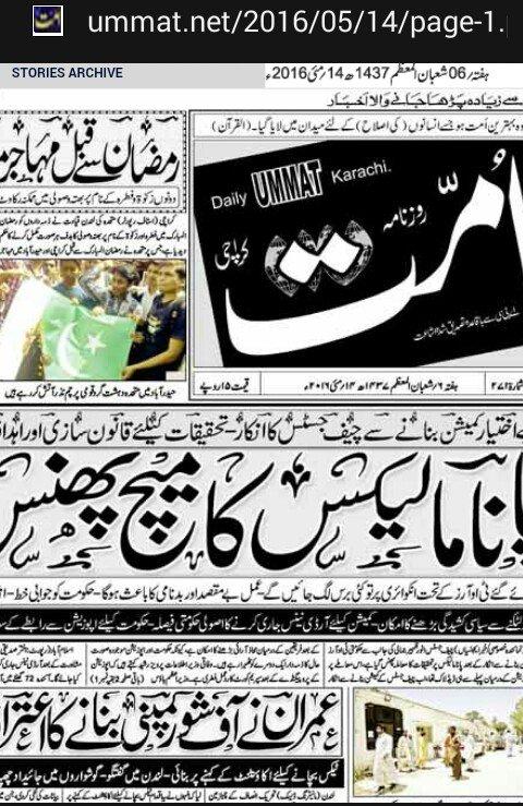 Karachi_Times on Twitter: