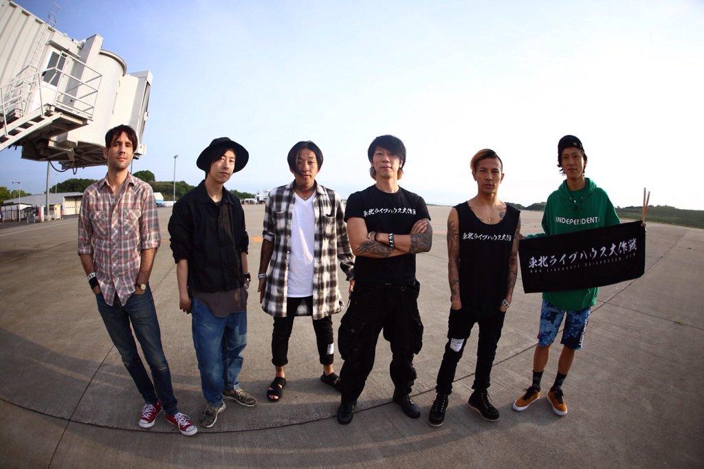 東北ライブハウス大作戦バンド♪ また演ります! お楽しみに( ´ ▽ ` )ノ https://t.co/8fBtWnhYDj