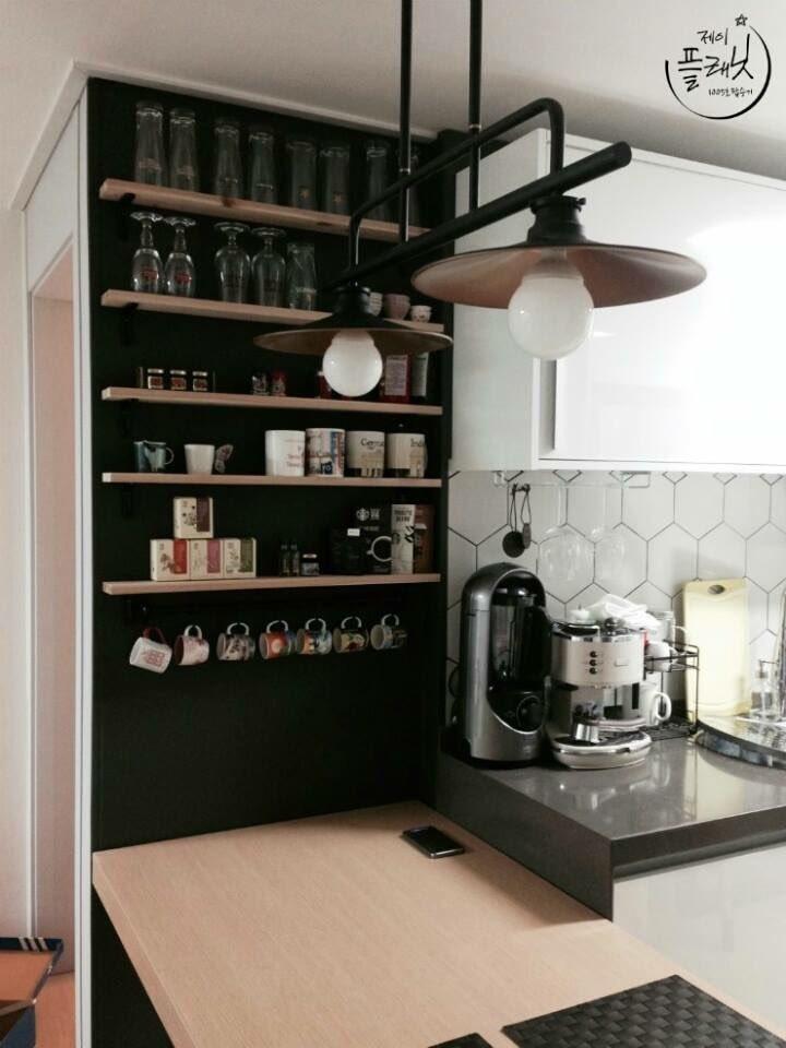 """하우셀 on Twitter: """"제이플래닛님의 셀프 홈 카페 꾸미기! 주방 ..."""