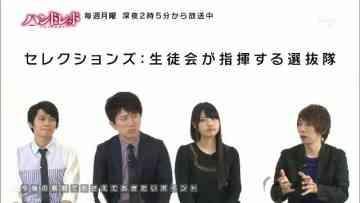 下野紘酒巻光宏 hashtag on Twit...