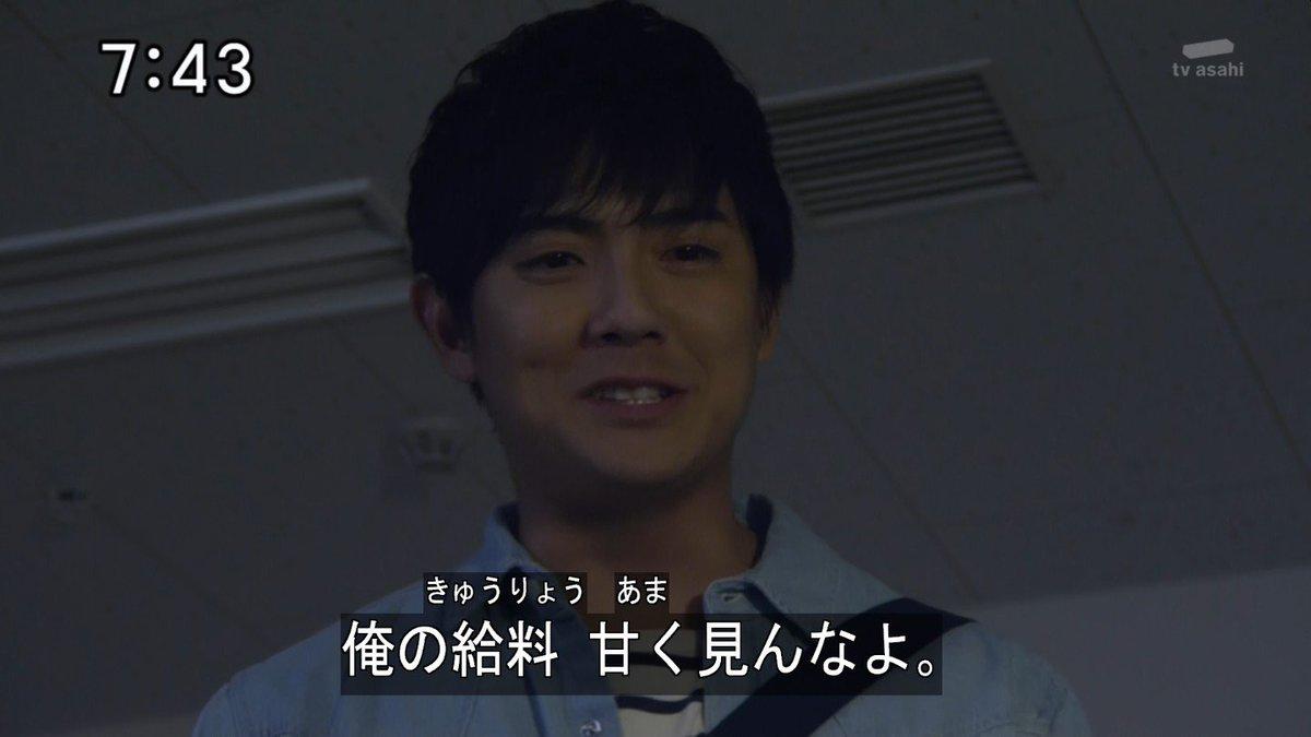 tweet : 『仮面ライダー』 『戦隊ヒーロー』のオモシロ画像と ...