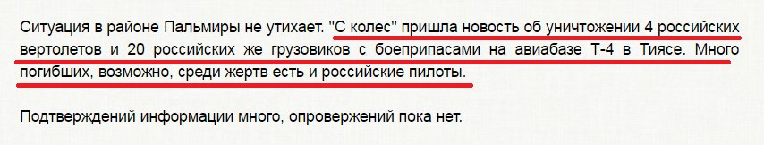 Ситуация на Донецком направлении существенно обостряется. Террористы интенсивно обстреливали украинских воинов вблизи Авдеевки, - пресс-центр АТО - Цензор.НЕТ 5469