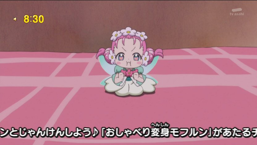 ぷー #precure #tvasahi https://t.co/M6cF4ZpoDq
