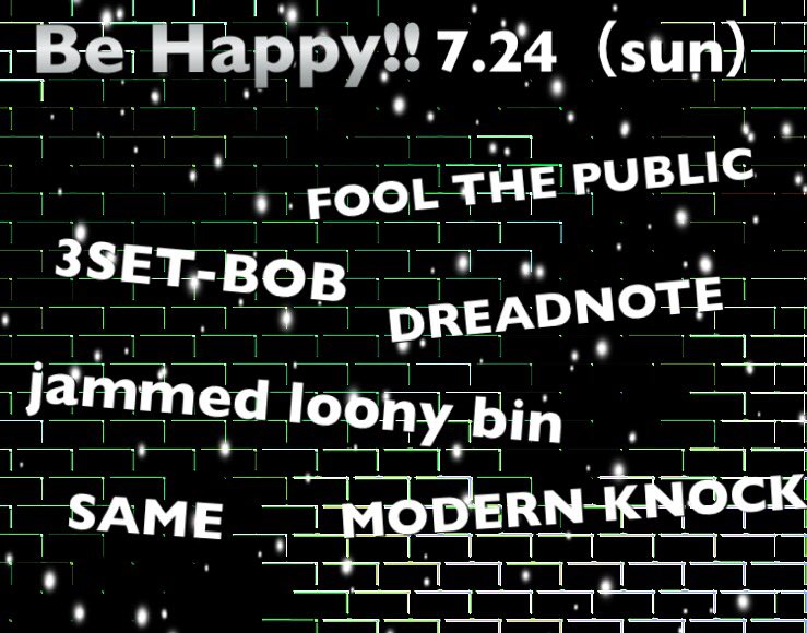 Be Happy!! vol.5