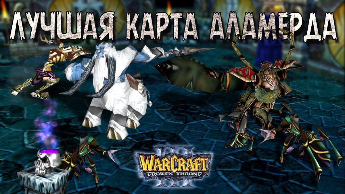 warcraft 3 diablo 2 карта