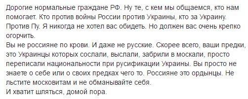 Оккупанты принуждают заключенных в Крыму принимать российское гражданство, - правозащитники - Цензор.НЕТ 6237