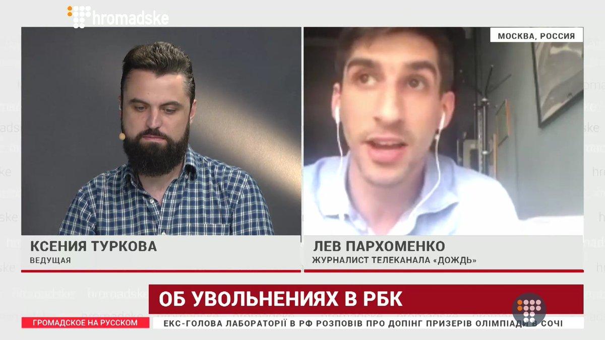 Культ насилия продолжается в Крыму и на оккупированных территориях Донбасса, - Яценюк почтил память жертв политических репрессий - Цензор.НЕТ 6643