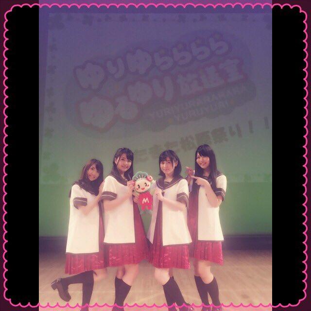 ゆるゆり放送室・公開録音終わりました…!昼の部&夜の部、共に楽しかったです(*´◡`*)また大阪、そして松原に来る事が出来ますように…!! #yuruyuri pic.twitter.com/blMgYExPpo