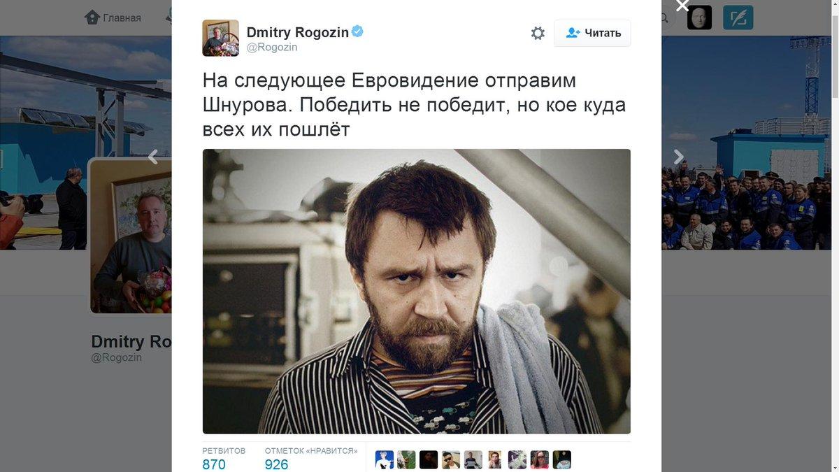 """""""Евровидение"""" в следующем году может пройти на НСК """"Олимпийский"""", - Кличко - Цензор.НЕТ 647"""