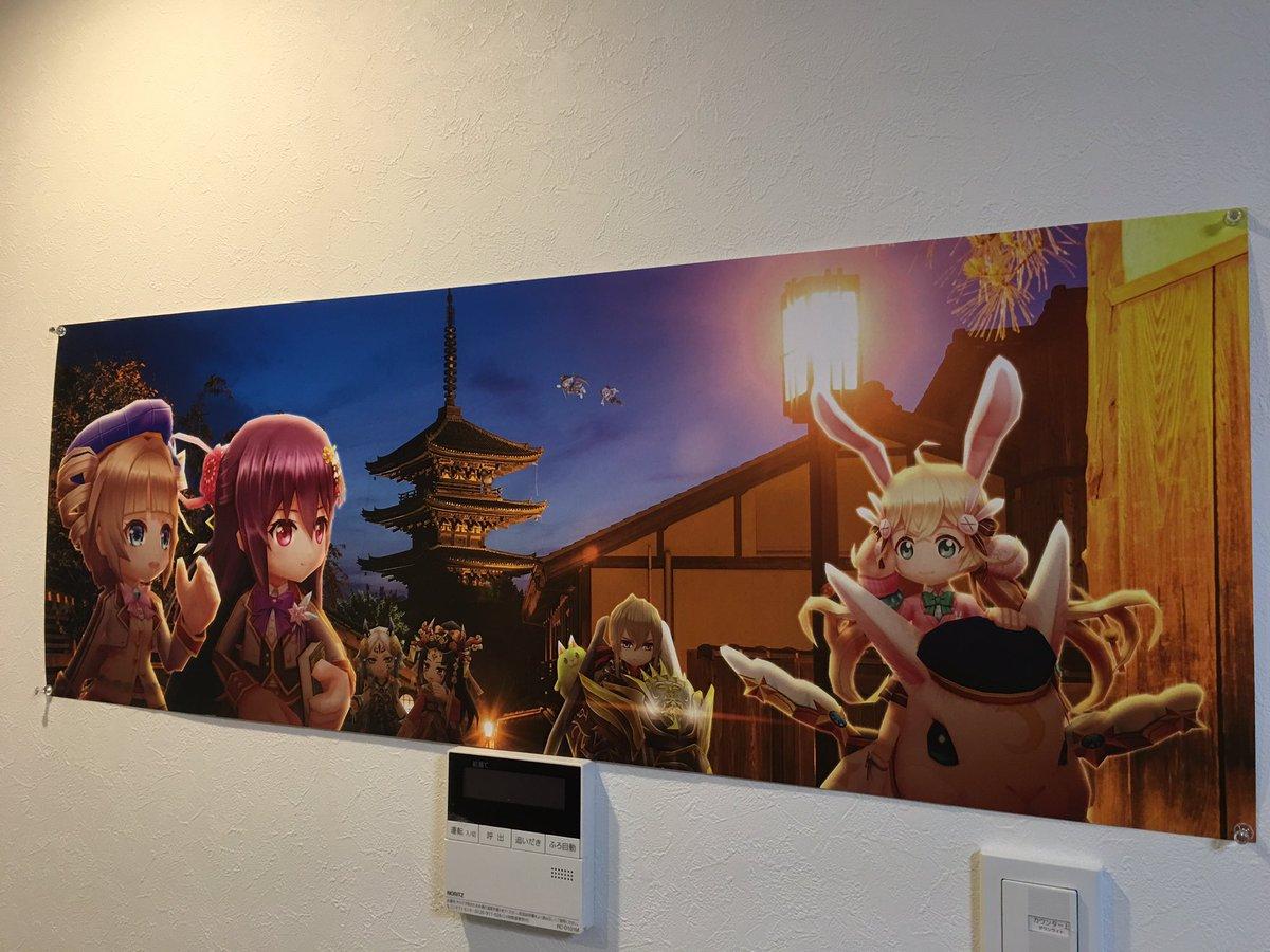 【白猫】風情ある京都コラボの白猫ポスターが公開!これは欲しい!【プロジェクト】