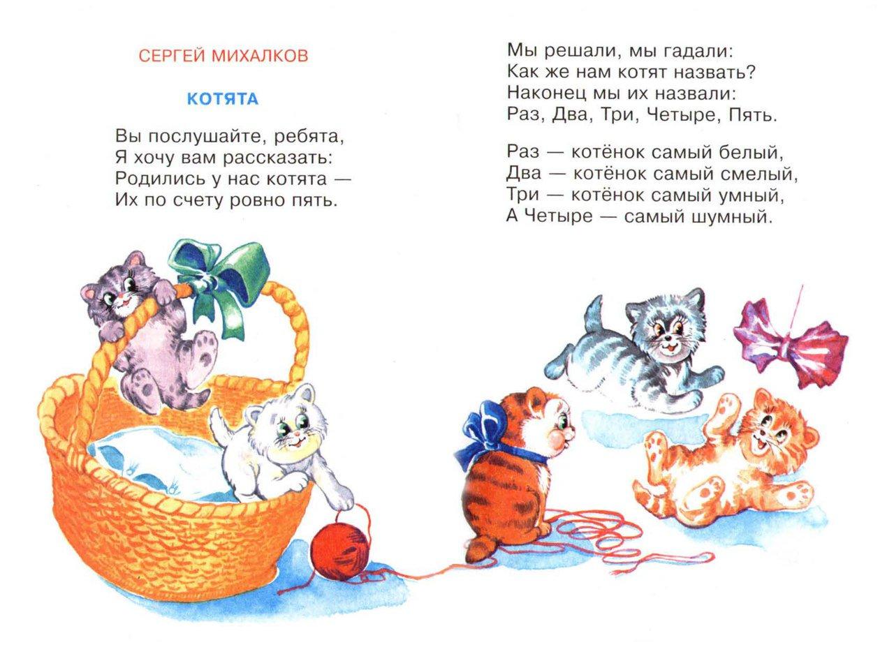 Смешные детские стихи картинки