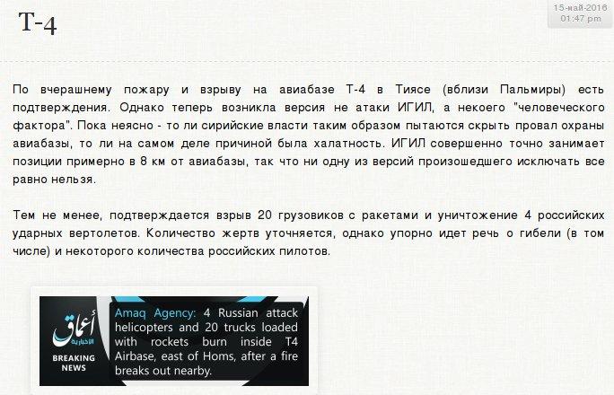 Российского офицера, рассказавшего о поборах с военных на оккупированном Донбассе, отозвали в РФ, - разведка - Цензор.НЕТ 1983