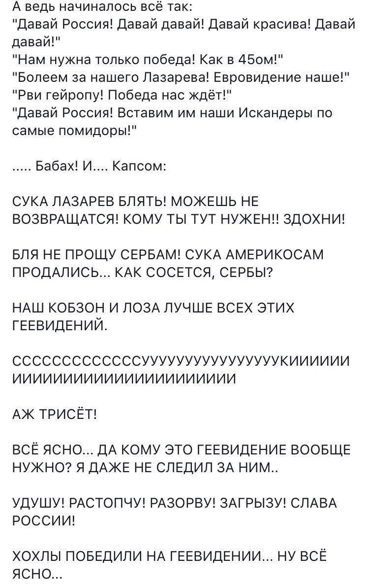 """""""Евровидение"""" в следующем году может пройти на НСК """"Олимпийский"""", - Кличко - Цензор.НЕТ 1726"""