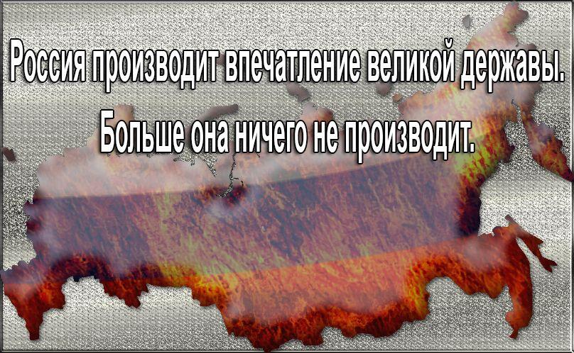 Учения ВС РФ в оккупированном Крыму: военные осуществили два неудачных запуска боевых ракет, - ГУР Минобороны - Цензор.НЕТ 6294