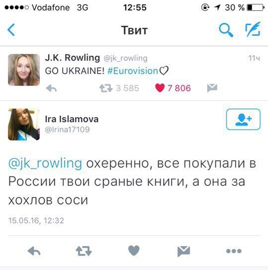 """""""Вперед, Украина!"""" - автор романов о Гарри Поттере Роулинг болела за Джамалу на """"Евровидении"""" - Цензор.НЕТ 9547"""