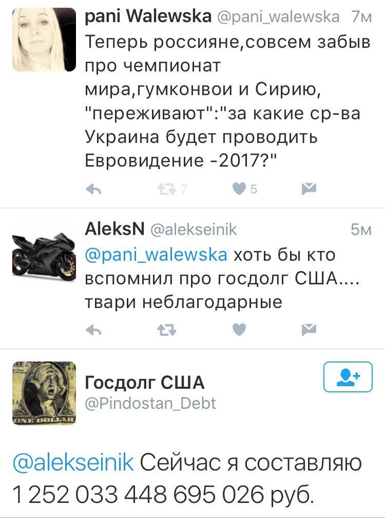 Ситуация на Донбассе остается напряженной. Позиции возле Новомихайловки обстреляны из пушек калибром 152-мм, - пресс-центр штаба АТО - Цензор.НЕТ 4114