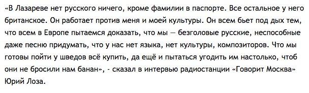 Боевики из минометов обстреляли автобусную остановку в Авдеевке, ранен мужчина - Цензор.НЕТ 4530