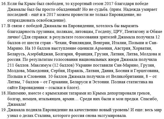 """Российские парламентарии хотят увеличить число школьных уроков истории: """"подъем патриотизма - нужно сохранить"""" - Цензор.НЕТ 8232"""