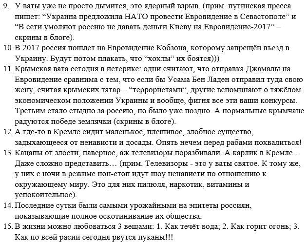 """Российские парламентарии хотят увеличить число школьных уроков истории: """"подъем патриотизма - нужно сохранить"""" - Цензор.НЕТ 9254"""