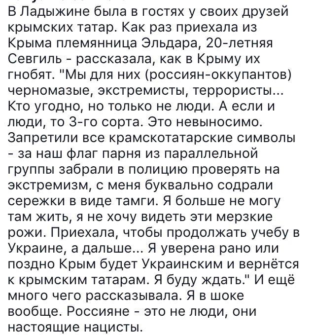 """Российские парламентарии хотят увеличить число школьных уроков истории: """"подъем патриотизма - нужно сохранить"""" - Цензор.НЕТ 1716"""