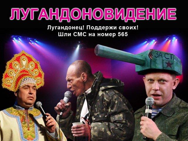 """Площадкой, достойной """"Евровидения-2017"""", вполне может стать Одесса, - мэр Труханов - Цензор.НЕТ 2366"""