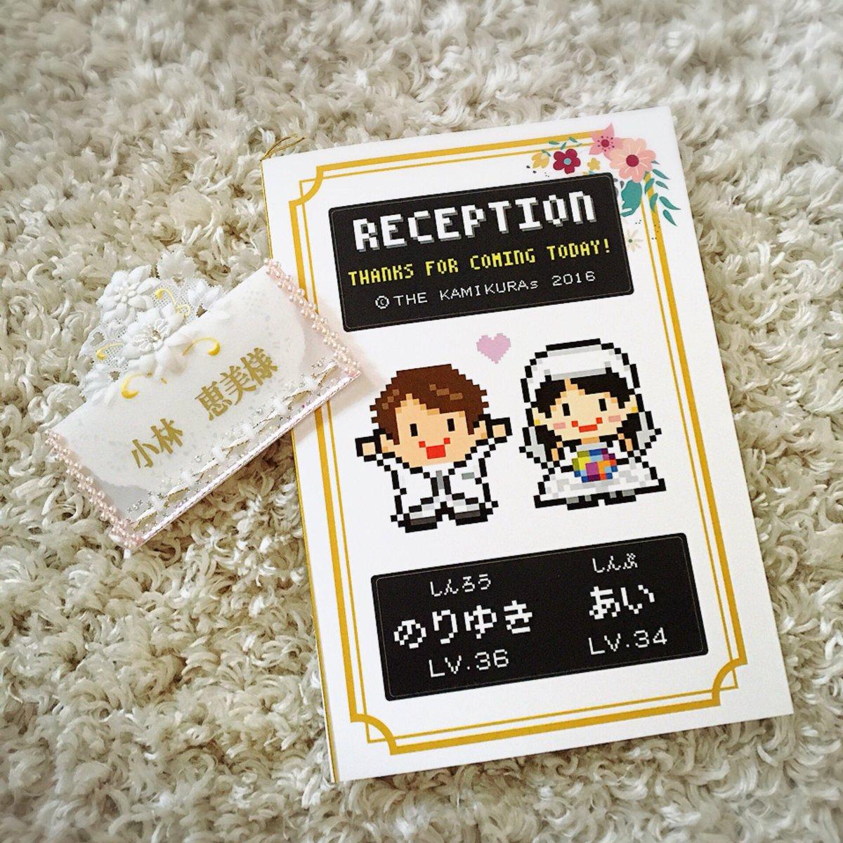 今日は横町藍ちゃんの結婚式でした♡ 素敵な素敵な結婚式で心がほっこりしました^ ^ あいちーおめでとう♡♡♡ https://t.co/B2owFEHt6S