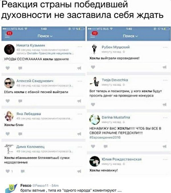 У оккупантов две цели - запугать и устроить чистку, - Джемилев о репрессиях в Крыму - Цензор.НЕТ 8935