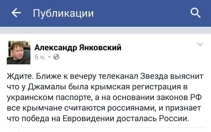 """Площадкой, достойной """"Евровидения-2017"""", вполне может стать Одесса, - мэр Труханов - Цензор.НЕТ 3891"""