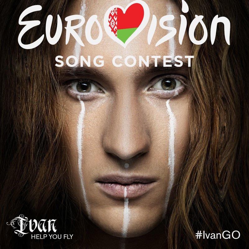 #Music 4Weekend: Ivan   Help You Fly https://t.co/CeIXbM15yz #Music #Eurovision 2016 #ESC https://t.co/E6xBIHHmDe